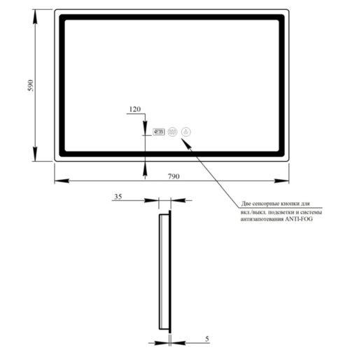 Зеркало с антизапотеванием 800*600 Qtap Mideya LED DC-F908 28555Qtap (Чехия)