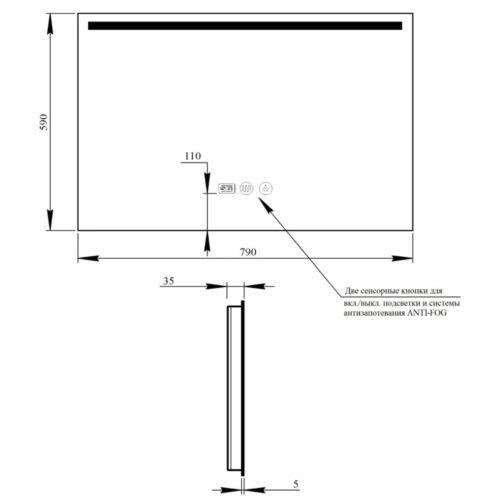 Зеркало с антизапотеванием 800*600 Qtap Mideya LED DC-F915 28556Qtap (Чехия)