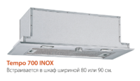 Вытяжка Fabiano Tempo 700 Inox Fabiano 8104.410.0718