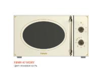 Микроволновая печь FFMR 47 Ivory Fabiano 8152.407.0669