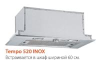 Вытяжка Tempo 520 Inox Fabiano 8104.410.0717