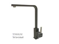 Кухонный смеситель FKM 52 SS Titanium Fabiano 8232.401.0661