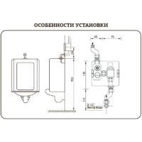 Кран для писсуара Встраиваемый Premium Photo 030 Mixxus MI2838