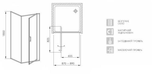 Душевая дверь Aquaform Monza (103-29103)