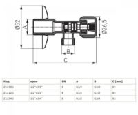 Угловой кран с фильтром G1/2xG3/4 Ferro (Z1234G)