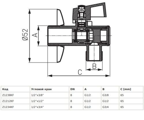 Угловой кран с фильтром 1/2х3/4 Ferro (Z1234KF)