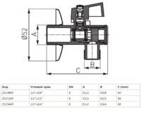 Угловой кран с фильтром 1/2х3/8 Ferro (Z1238KF)
