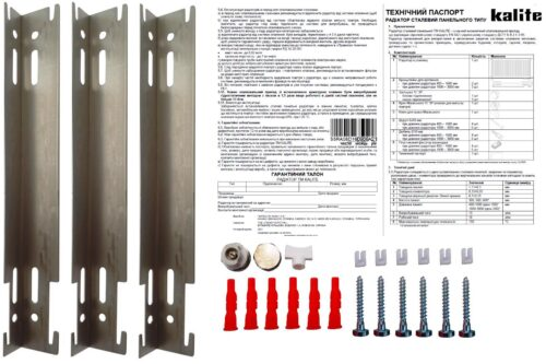Радиатор стальной панельный KALITE 22 бок 600х1800